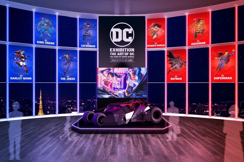 展示のみどころ | DC展 スーパーヒーローの誕生